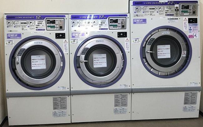 コイン 洗濯